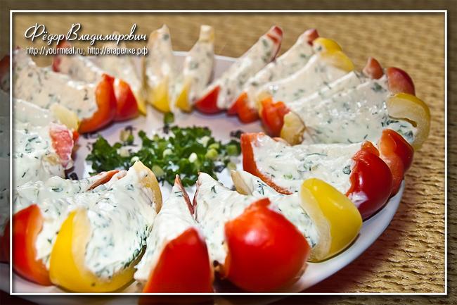 Болгарские перцы с сыром Фитаки (Fitaki)