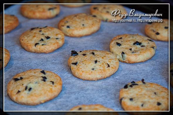 Готовое печенье после духовки. Сырное печенье.