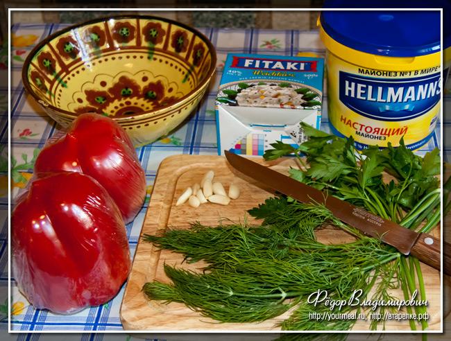 Исходные продукты. Перцы с сыром типа Фета