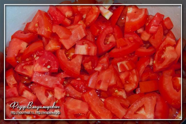 Резаные помидоры с солью. Дунайский салат.
