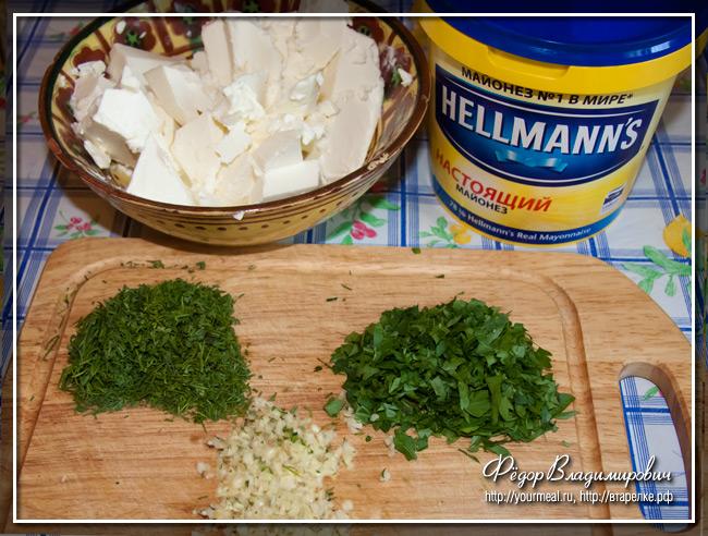 Подготовка продуктов. Перцы с сыром типа Фета