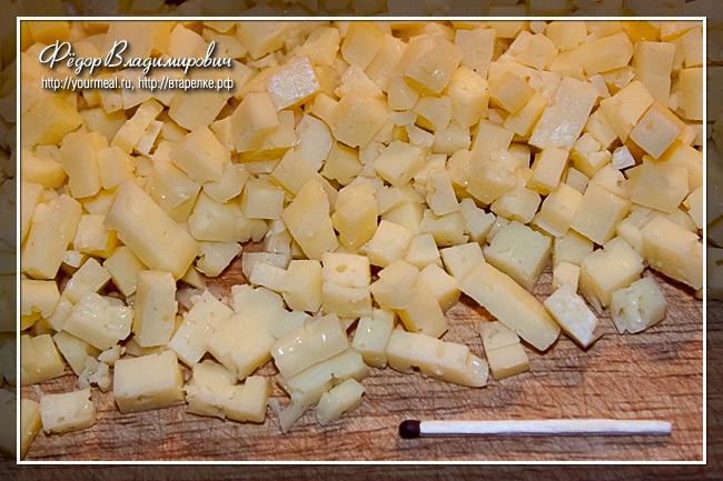 Нарезка сыра.