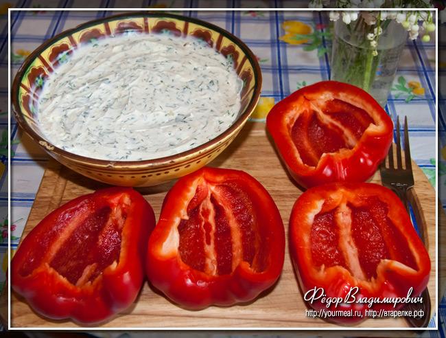 Подготавливаем перец. Перцы с сыром типа Фета.