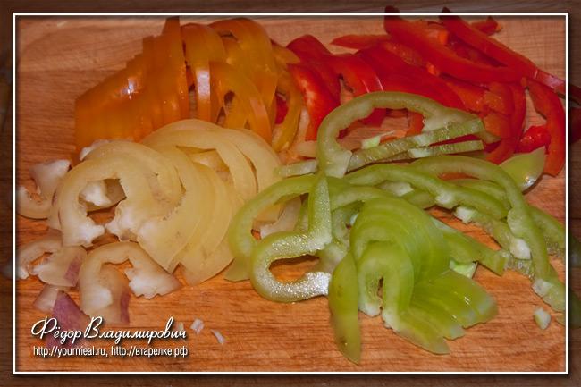 Резаный перец. Дунайский салат.