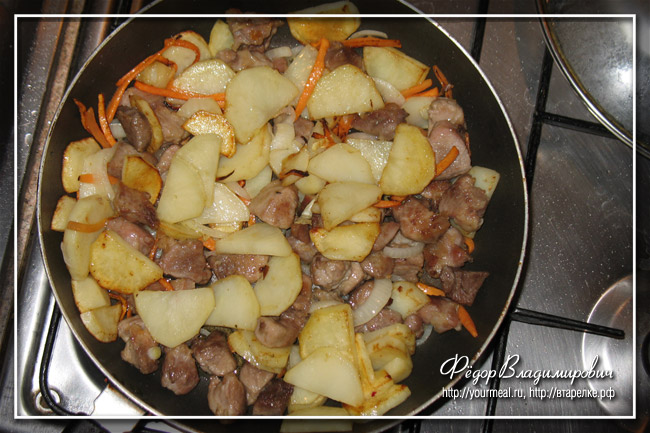 Свинина с картофелем.