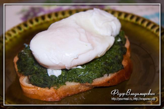 Яйца «Бенедикт»