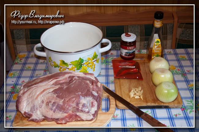 Маринуем мясо для шашлыка