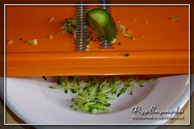 Грибной салат.