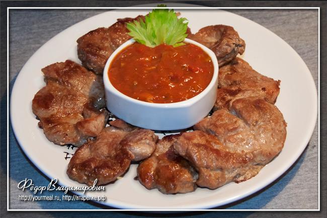 Домашний томатный соус. Самодельный кетчуп.