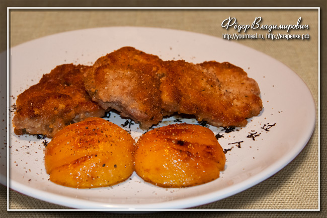 Свиные отбивные с жареными персиками.
