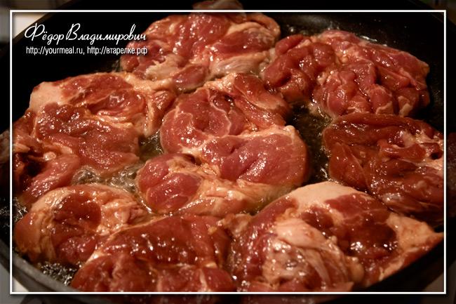 Свинина в соевом соусе.
