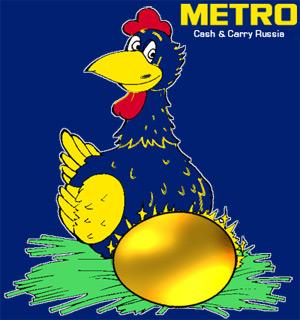 Про курочку рябу и золотое яичко в Metro C&C