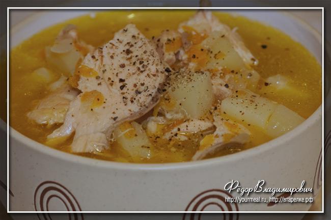 Суп из сёмги.
