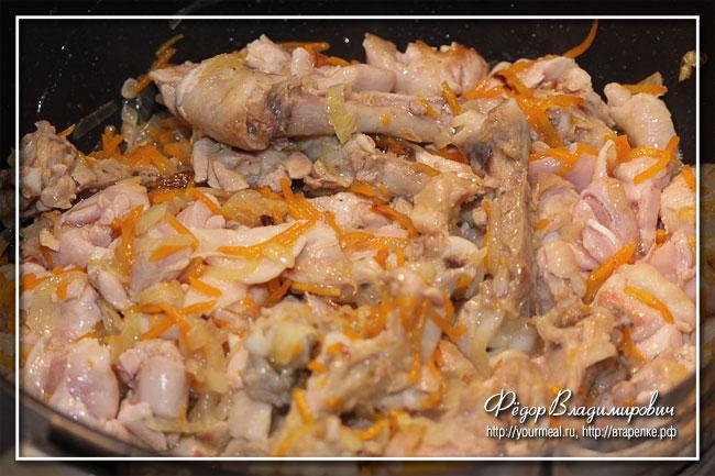 Куриная а-ля шавля. Или просто курица с рисом.
