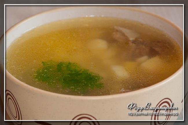 Картофельный суп. Подробный рецепт с пошаговыми фотографиями.