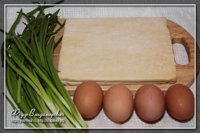 Слоеные пирожки с яйцом и зеленым луком.