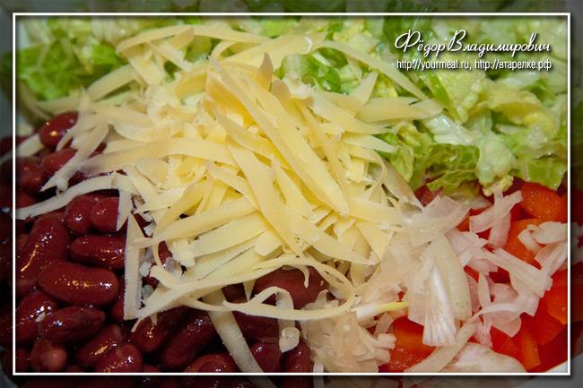 Постпраздничный салат.