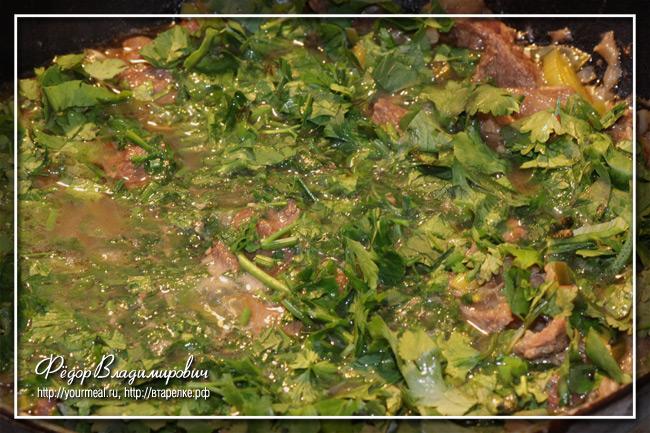 Говядина с зеленью.