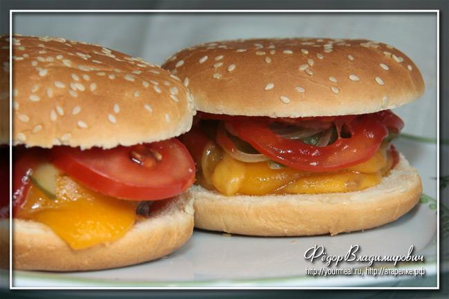 Чизбургер.