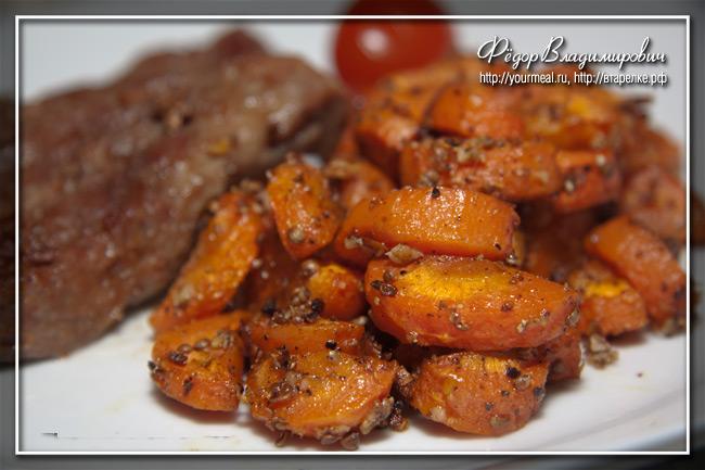 Запеченная морковь с кориандром и чесноком.