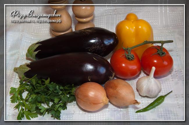Салат из жареных баклажанов. Или гарнир.