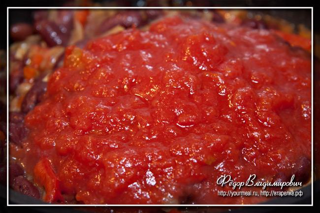Фасоль с помидорами. Гарнир или салат.