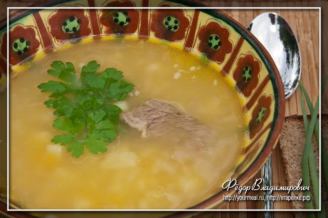 Гороховый суп.