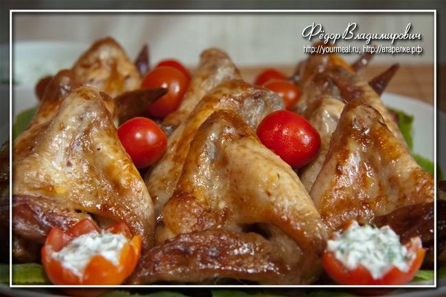 Куриные крылья в соевом маринаде.