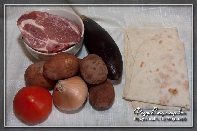 Мясо в лаваше. С овощами.