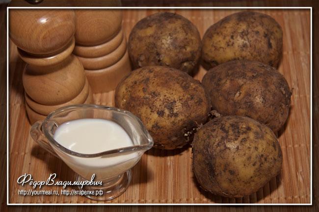 Картофельные оладьи.