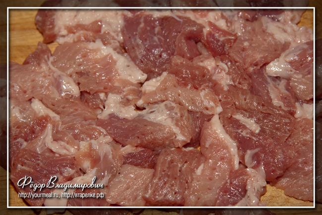 Мясо по-французски.