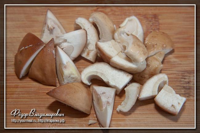 Жюльен из белых грибов.