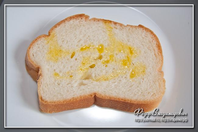 Бутерброд «Капрезе».
