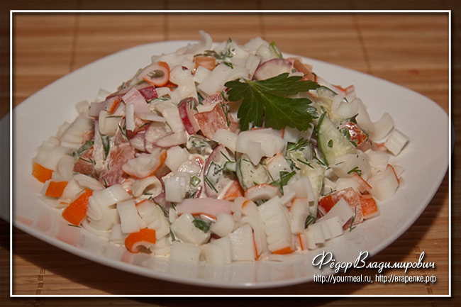 Овощной салат с крабовыми палочками.