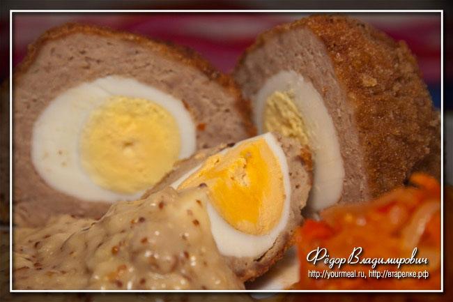 Яйца по-шотландски.