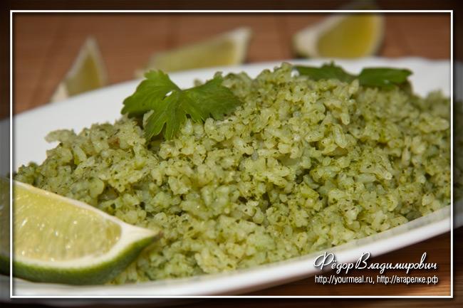 Мексиканский зеленый рис.