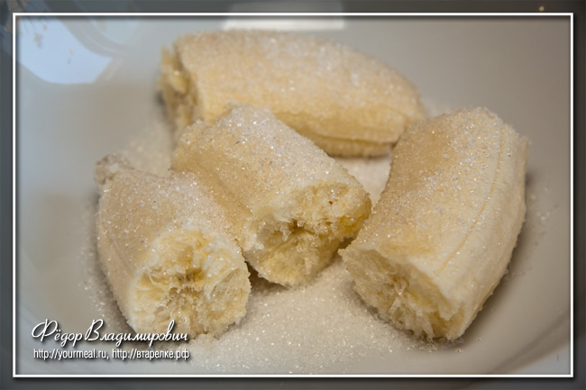 Банановое песочное печенье.