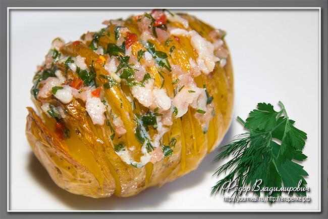 Запеченный картофель с боманьерским маслом.