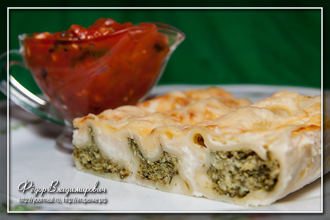 Каннеллони со шпинатом и сливочным сыром.