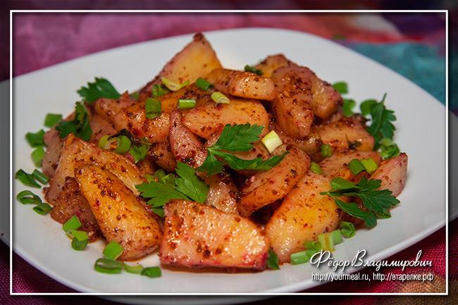 Пряный запеченный картофель