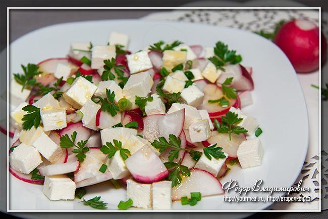 Салат с редисом и фетой