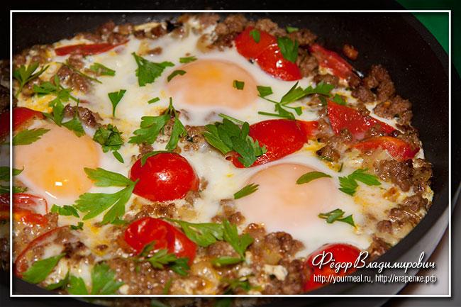 Вавилонский завтрак (Makhlama Lahm)