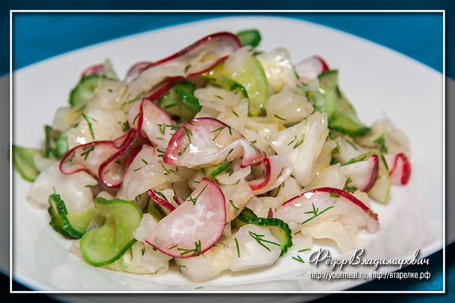 Салат из свежей капусты рецепт с для худеющих