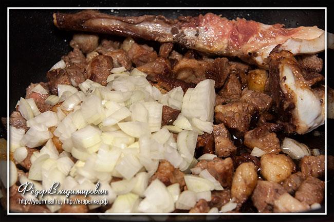 Рагу с мясом