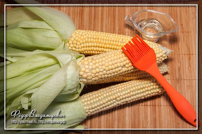 Запеченная кукуруза и соус к ней.
