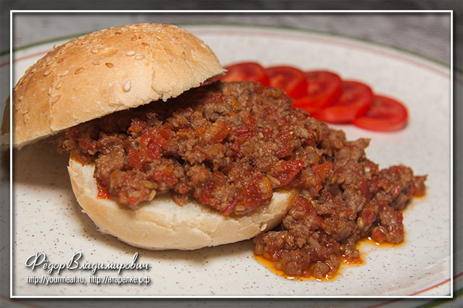 Неряха Джо ( Sloppy Joe )