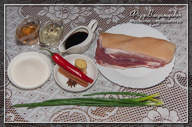 Красная свинина Хуншао
