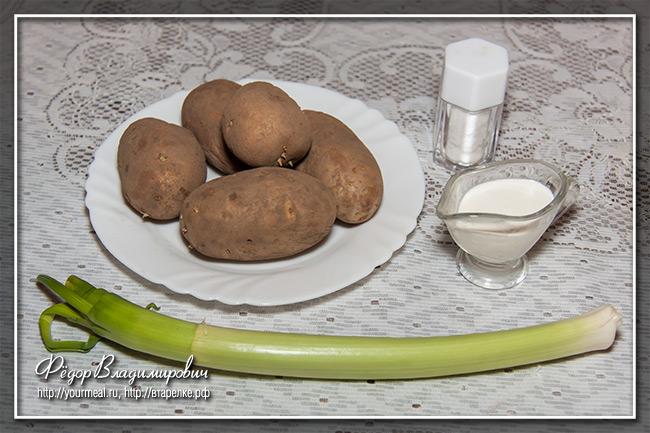 Суп Пармантье Potage Parmentier