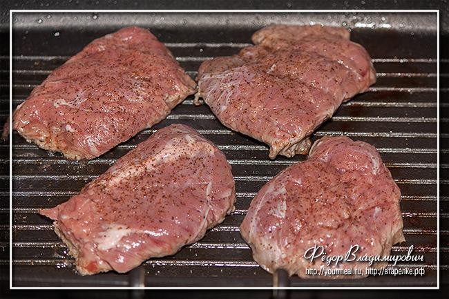 Стейк из пашины Skirt Steak
