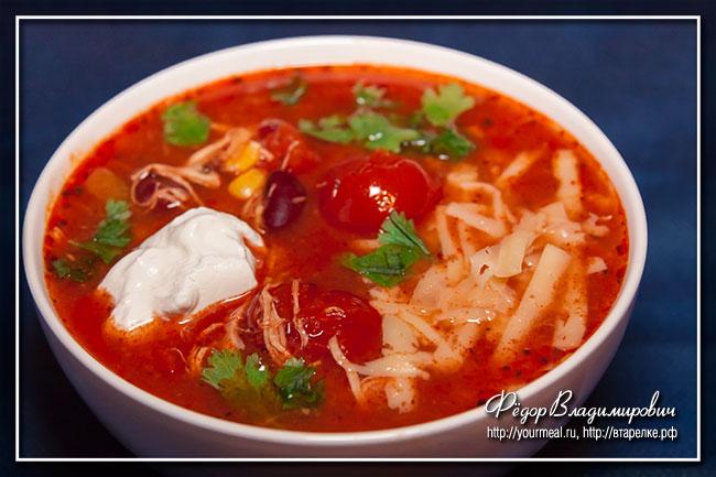 Мексиканский пряный суп